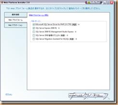 04_database_thumb[1]
